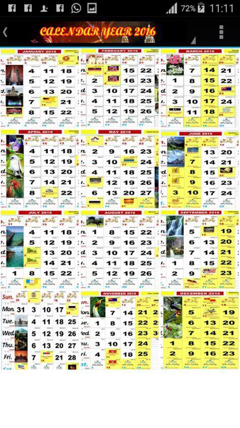 Sho Kuda 2017 kalendar kuda 2017 malaysia 1 0 apk android