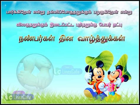 birthday wishing tamil kavithai wallpapers  happy happiness quotes