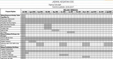 format buku kas osis download contoh program kerja tahunan osis tingkat smp dan