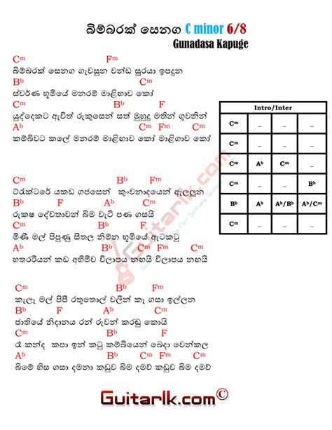 html tutorial sinhala heta dawase chords sinhala guitar 28 images archives