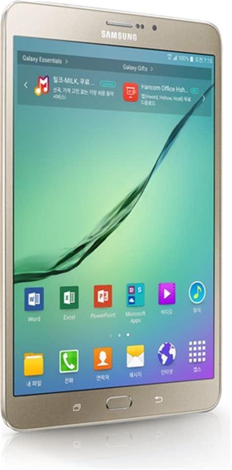 Samsung Tab S2 Dan Spesifikasi info spesifikasi coming soon samsung sm t719c galaxy tab s2 plus 8 0 td ltegadgettekno