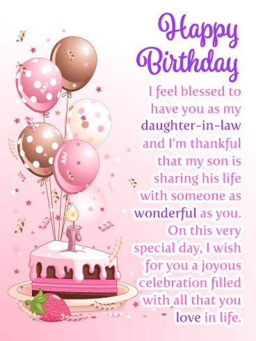 To a Special Daughter in Law   Happy Birthday Card
