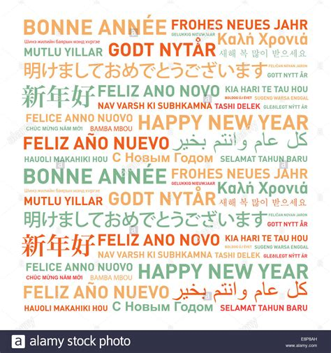 happy  year   world  languages celebration card stock photo  alamy