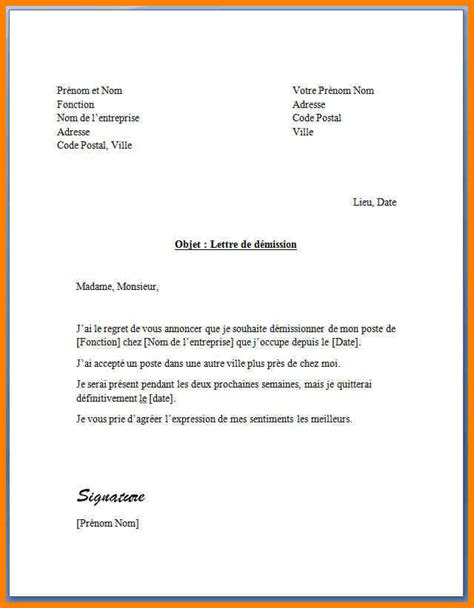 Exemple Lettre De Démission Mcdo 8 Lettre De D 233 Mission Simple Cv Vendeuse