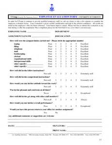 evaluation form templates free 7 best images of free printable employee evaluation forms