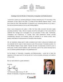 sle reference letter for immigration to canada cover