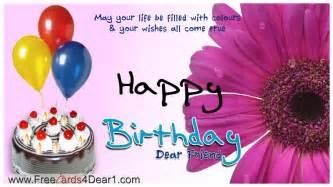 Happy birthday wishes for dear friend 171 birthday wishes