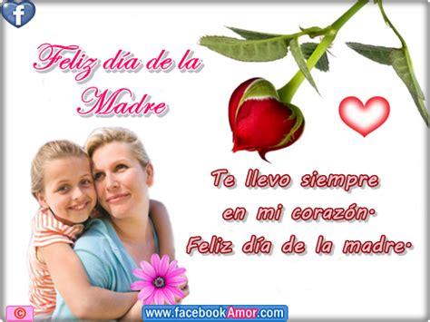 imagenes muy bonitas para mama tarjetas bonitas para mama etiquetar en facebook