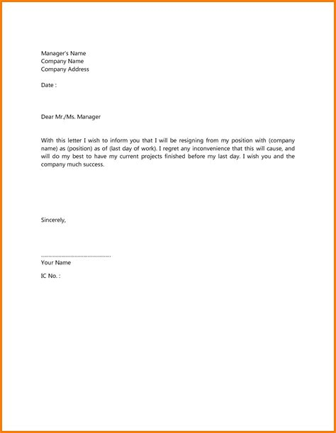 Brief Letter Of Resignation by Resignation Letter Simple Resignation Letter Sle 97918035 Png Letterhead