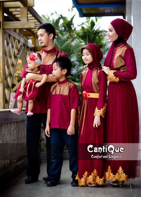 Gamis Pesta Warna Merah Marun sarimbit pesta keluarga warna merah maroon yang menawan