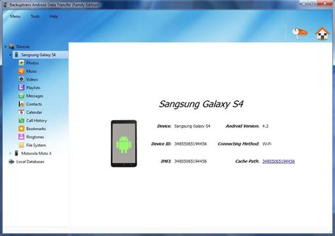 transfer data from android to android backuptrans android data transfer windows 7 screenshot windows 7