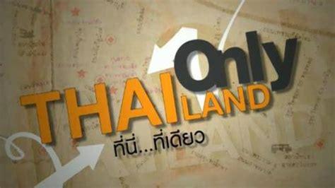 Only In Thailand thailand only thailandonlyfan