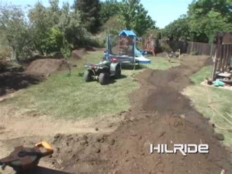 Jc Backyard Jc Poussin Backyard Track