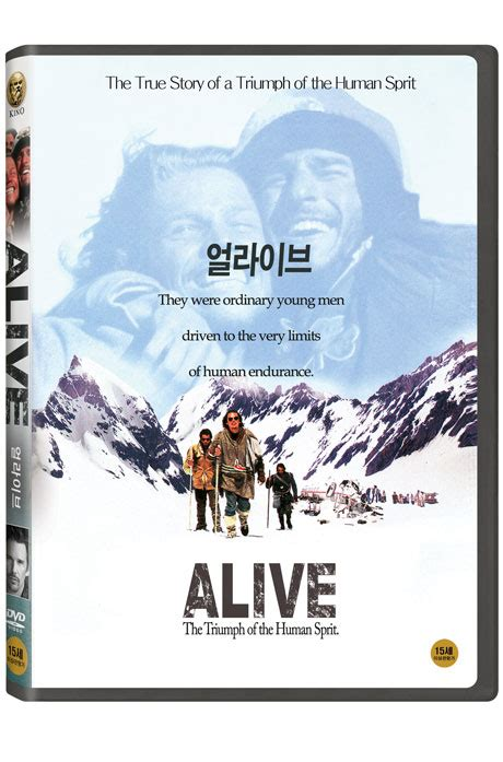 Alive The Miracle Of The Andes 얼라이브 Alive The Miracle Of The Andes 인터넷교보문고