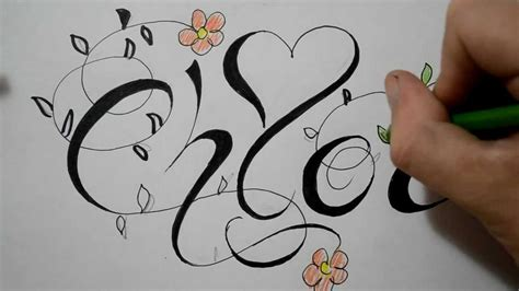 fancy names name tattoos drawing fancy script design with and flowers