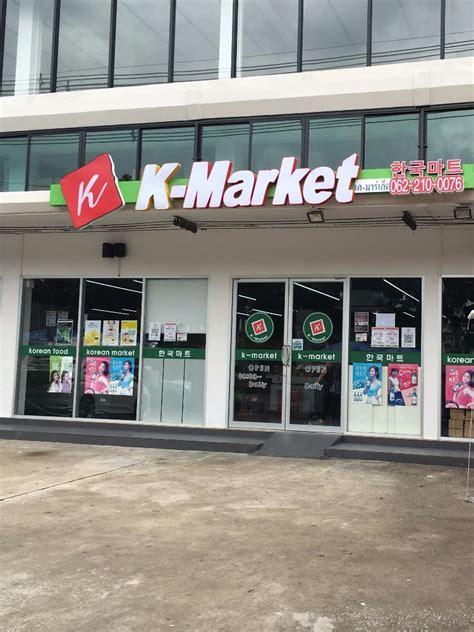 k market ร ว ว ร าน k market dek d