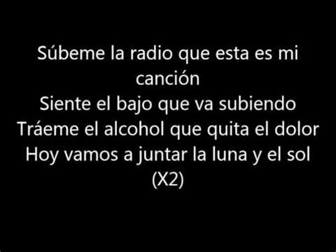 testo why lennox enrique iglesias subeme la radio lyrics letra