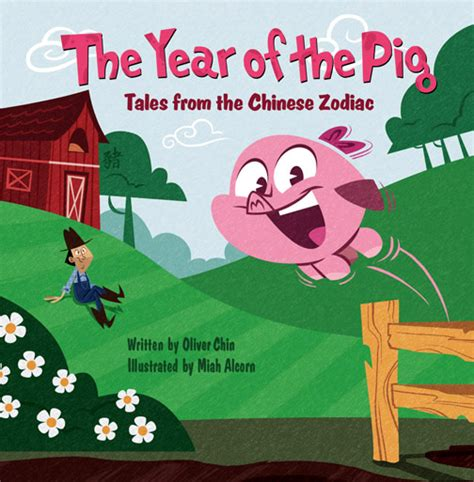 the year of the tales from the zodiac books immedium products year of the pig tales from the