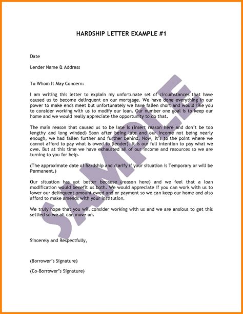 Hardship Letter Approved Exles Of Approved Hardship Letters Immigration Resume