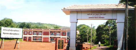 Maharshi Karve Stree Shikshan Sanstha Mba maharshi karve stree shikshan sanstha pune images