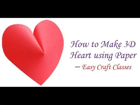 How To Make A Using Paper - how to make 3d using paper easy craft classes my