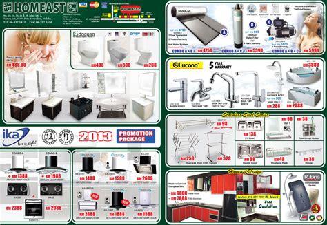 Bathroom Accessories Malaysia Home Design Ideas Bathroom Accessories Malaysia