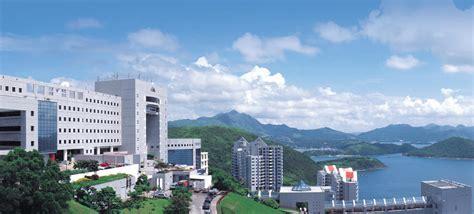 Hkust Mba Hong Kong Info Session by دانشگاه علم و صنعت هنگ کنگ Hkust Hong Kong