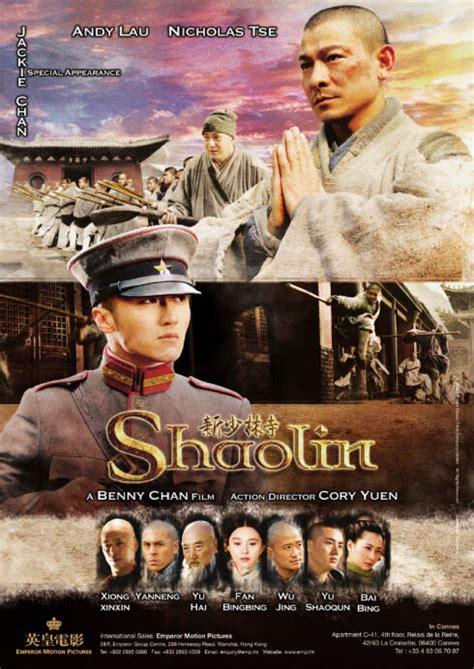 film boboho kungfu shaolin the film scripturient