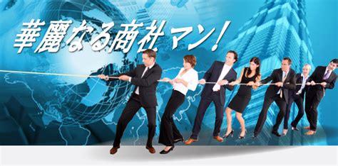 jp global research 求人情報 転職相談のエキスパート 株式会社グローバルリサーチ