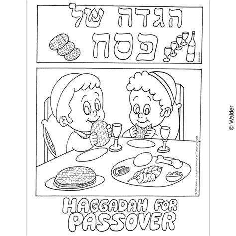 Two Boys Haggadah Cover Coloring Sheet Walder Education