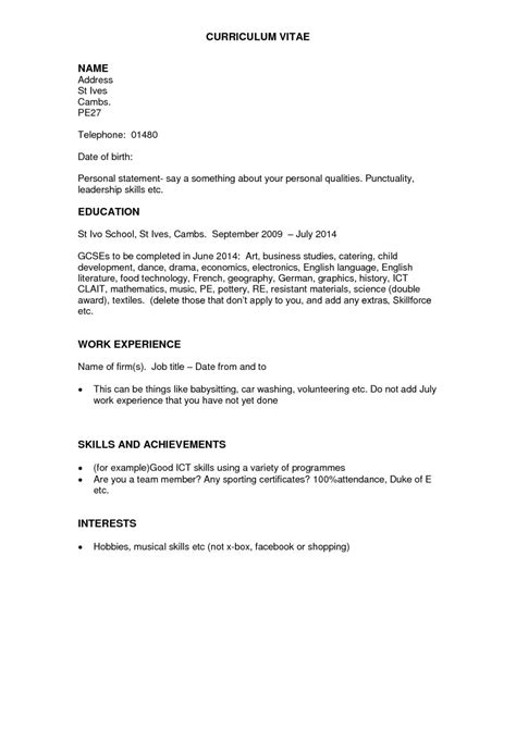 how to make a resume with no job experience how to write a resume