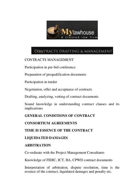 Gift Inheritance Letter Mylawhouse Brochure 151113