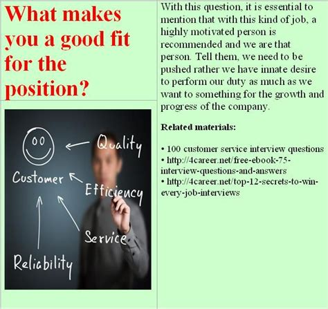 15 best customer service advisor interview questions