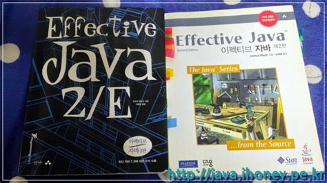 Effective Java 2nd Edition effective java 2nd edition 을 읽고
