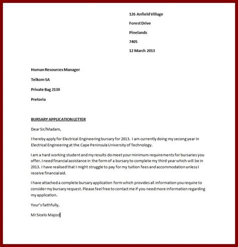 Application Letter Exles For Pdf How To Write An Application Letter 8 Parts