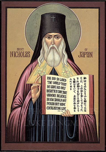 orthodox images patrons dingman