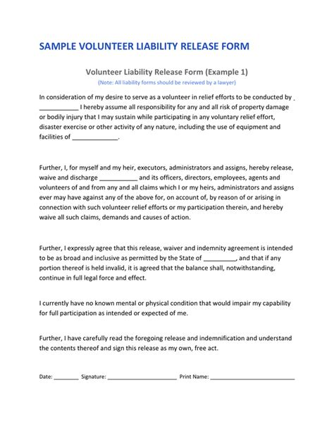 volunteer waiver form template volunteer liability release in word and pdf formats