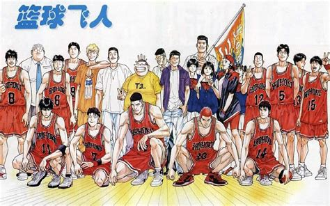 slam dunk ending slam dunk anime wallpapers wallpaper cave