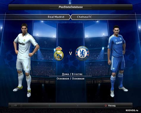 soccer 2012 record pro evolution soccer 2012 pes stats database патч 1 0