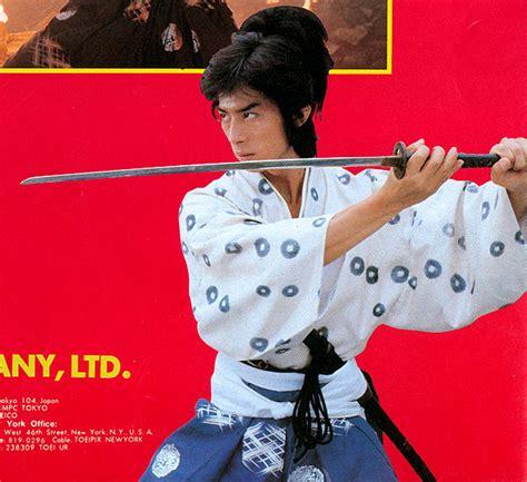 film ninja wars sonny chiba vintage ninja