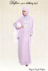 supplier baju muslim pesta trend 2015 2016 car release date