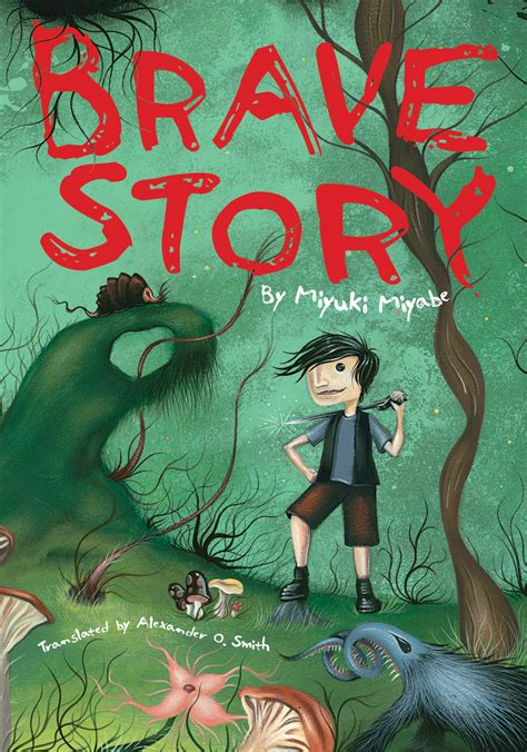 brave story brave story lite reading