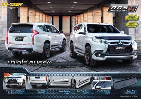 Bodykit Mitsubishi Pajero Sport 2016 Rbs Thailand Design T2709 ช ดแต ง ของแต ง pajero sport 2015 2017 ของแต งอ นๆ งาน