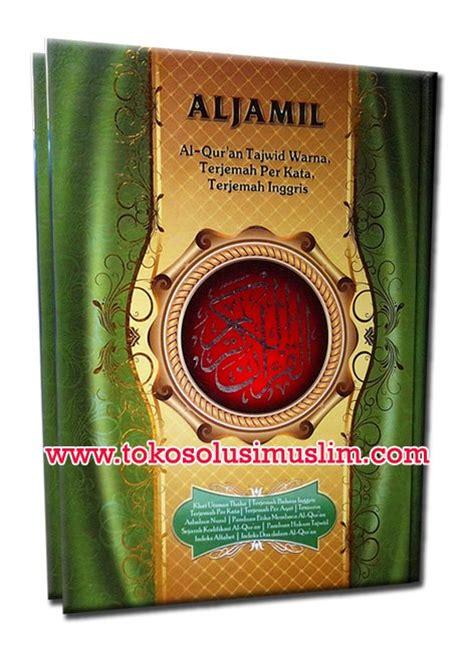 al quran 3 bahasa al jamil a4 jual quran murah
