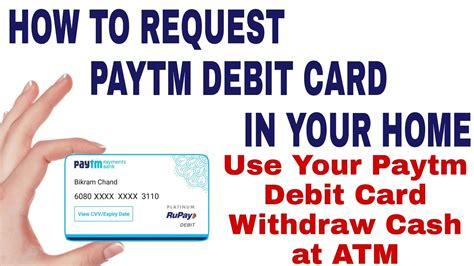 how to make payment with debit card how to apply paytm payment bank debit card in your home