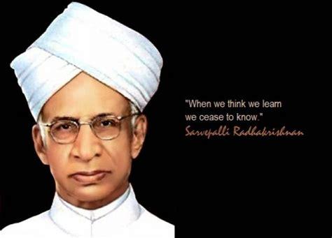 Radhakrishnan Biography In English | dr radhakrishnan s quotes on education will enough to