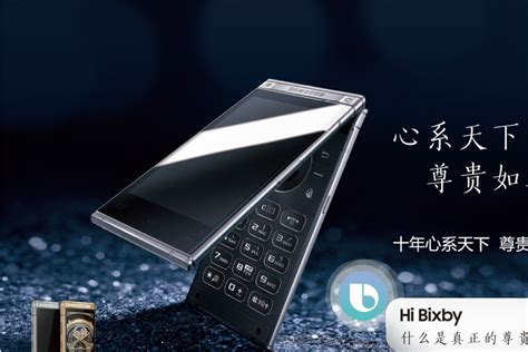 samsung s new luxurious smart flip phone has the widest aperture lens yet the verge