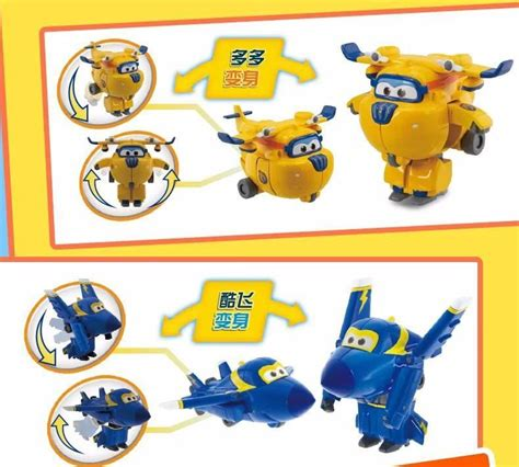 Auldey Mini Wings 8pcs set auldey wings mini airplane abs robot toys