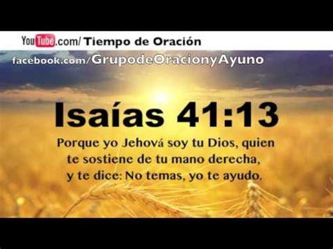 imagenes biblicas sobre el ayuno decretando bendiciones grupo de oraci 243 n y ayuno youtube