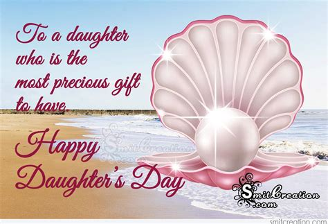 day images for daughters daughters day pictures and graphics smitcreation